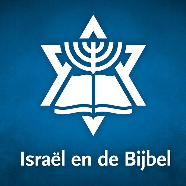 IB Podcast - Over God, Israël en de Bijbel Podcast Artwork Image