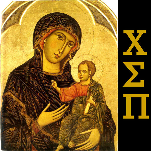 Christian Saints Podcast Podcast Artwork Image