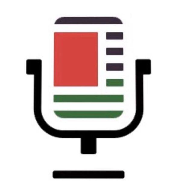 London to Palestine Podcast Artwork Image