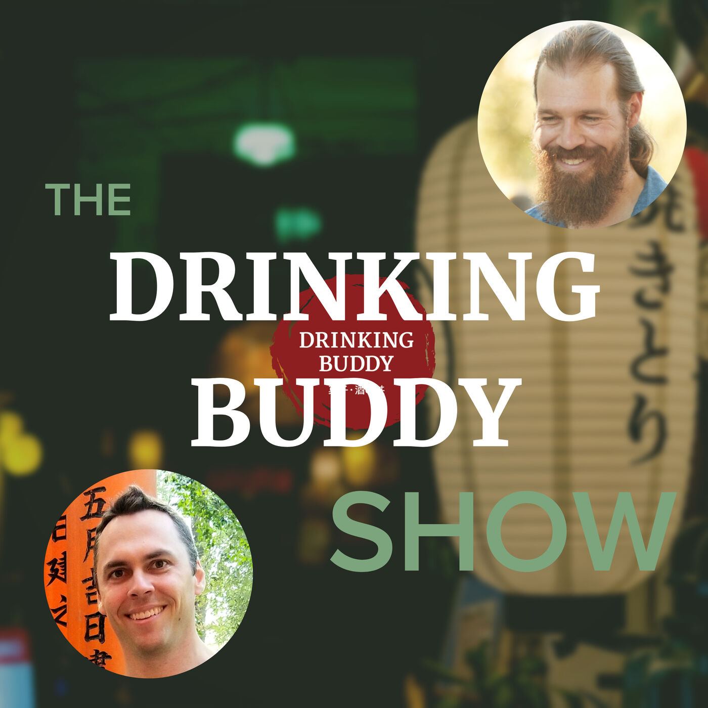The Cleveland Ohio Craft Beer Scene with Jon Passow, Co-Host of A Starter and A Chaser Podcast