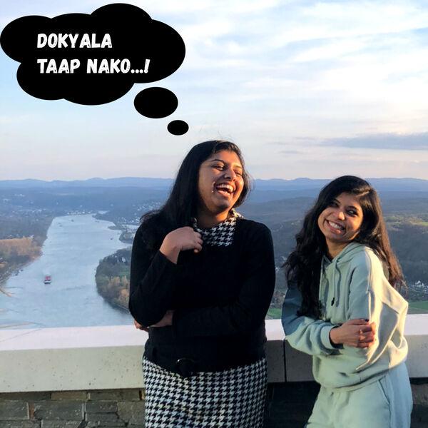 Dokyala Taap Nako - A Marathi Podcast  Podcast Artwork Image