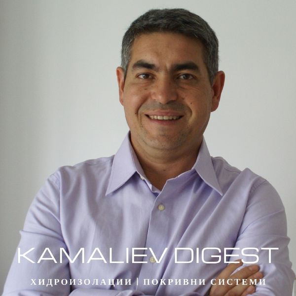 Kamaliev Digest Podcast Artwork Image