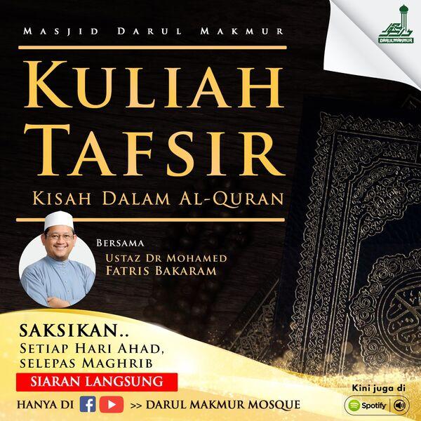 Kuliah Tafsir Podcast Artwork Image