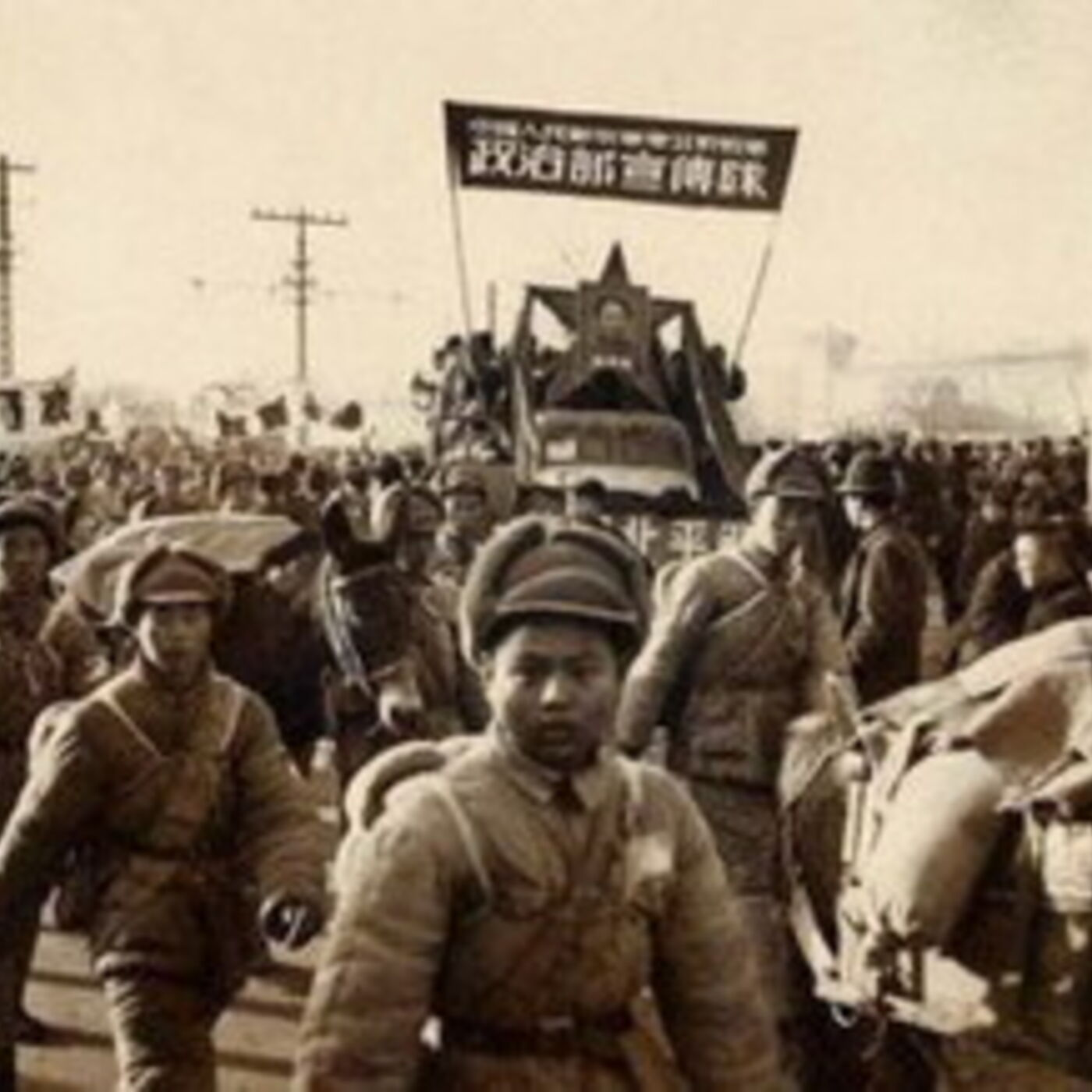 The Nanchang Uprising (August 1, 1927)