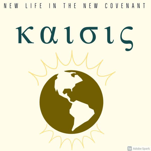KAISIS Podcast Artwork Image