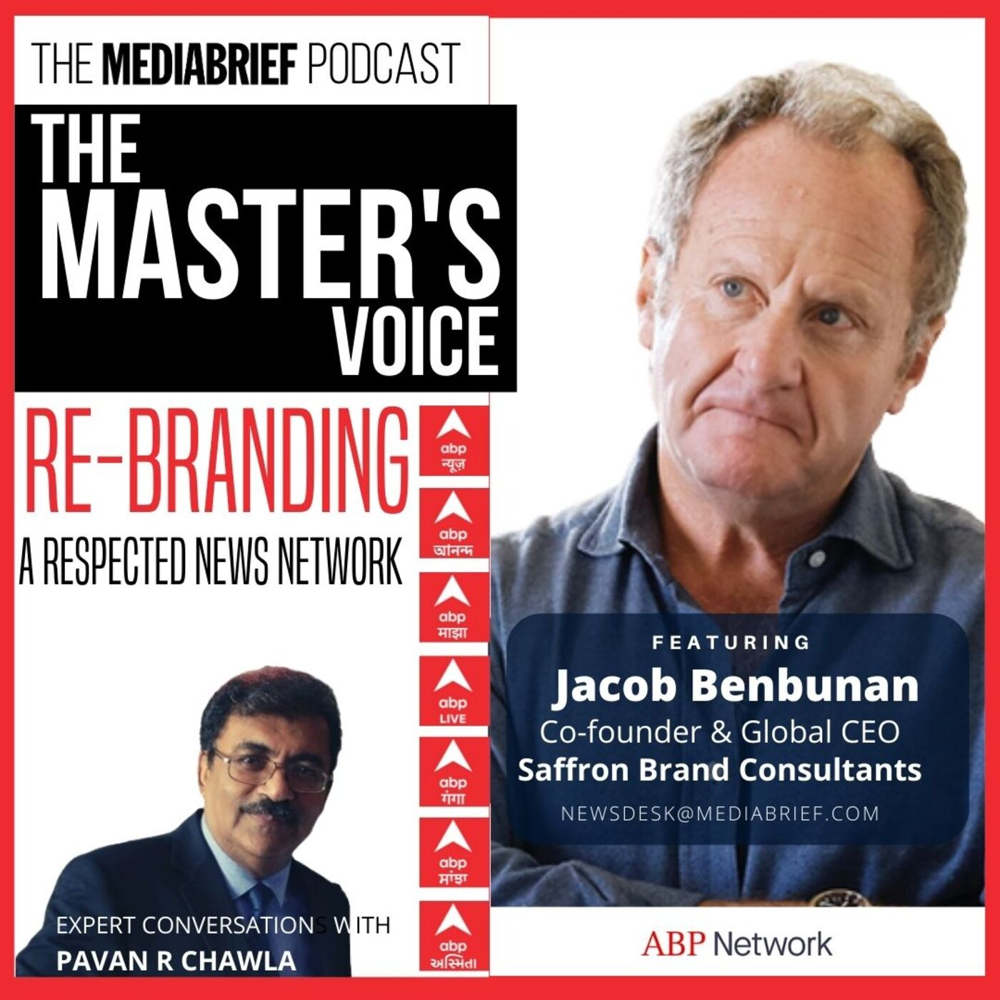 EXCLUSIVE: Jacob Benbunan of Saffron Brand Consultants on rebranding a respected news network - the ABP