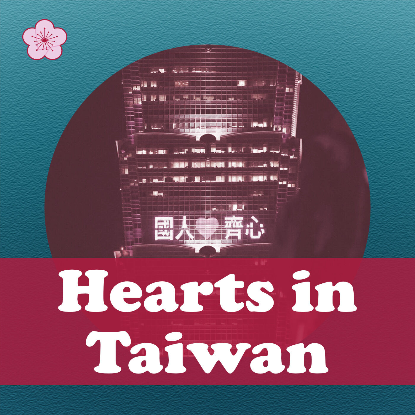 Taiwanese by the numbers