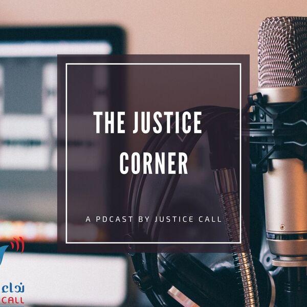The Justice Corner Podcast  Podcast Artwork Image