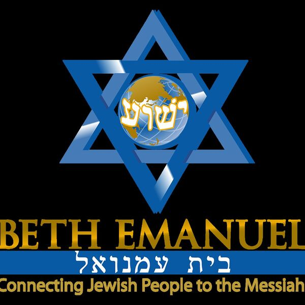 Beth Emanuel Messianic Synagogue Podcast Artwork Image