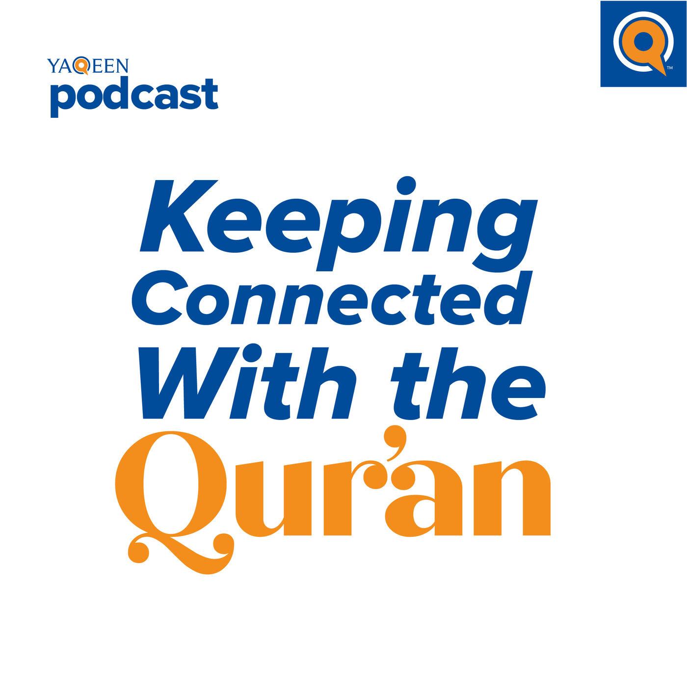 Qur'anic Themes P3 - Awakening from...