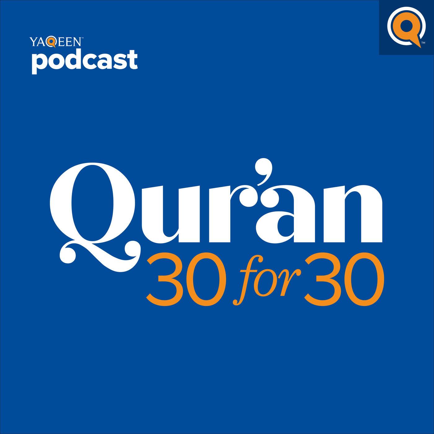 Exploring Juz' 22 with Sh. Omar Husain...