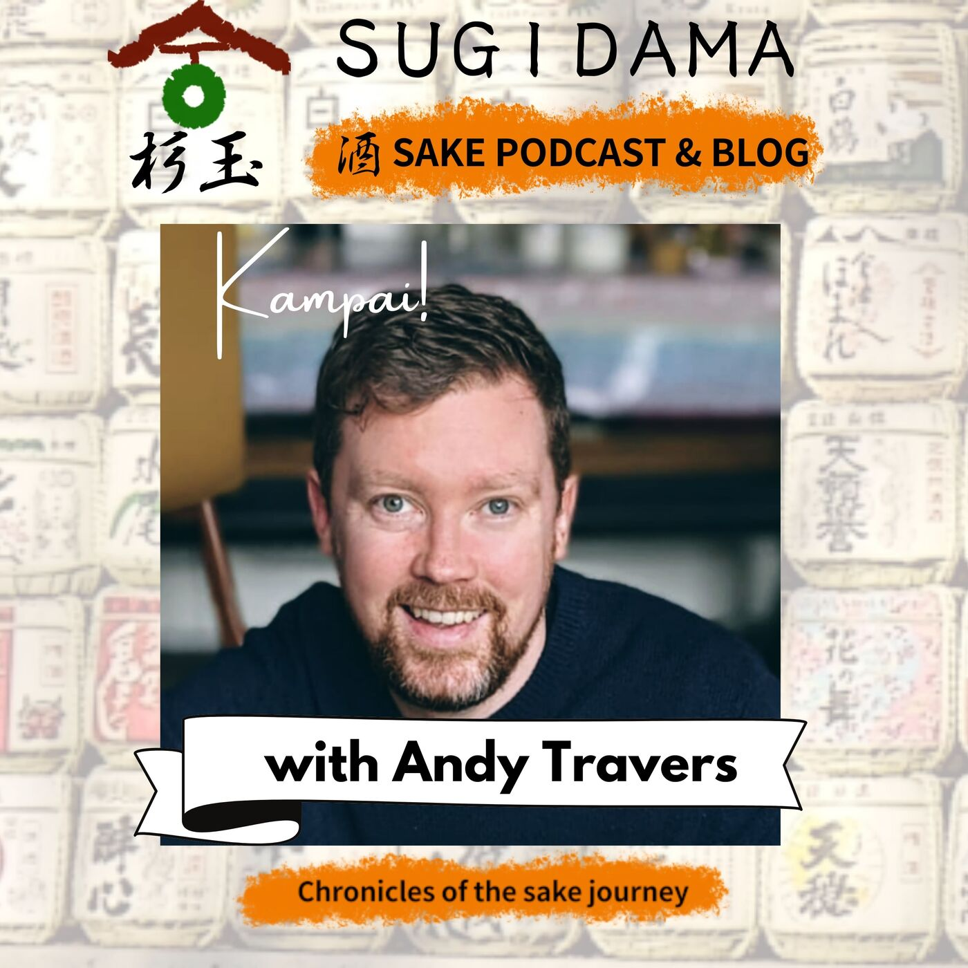 Message in a Bottle: Interview with Andy Travers, London Sake